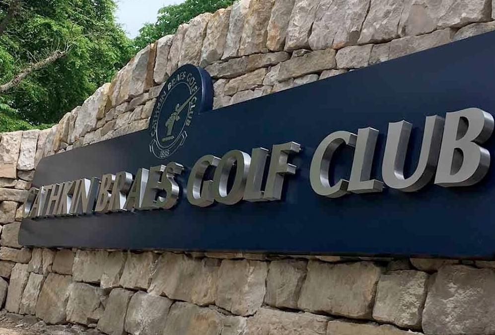 Cathkin Braes Golf Club